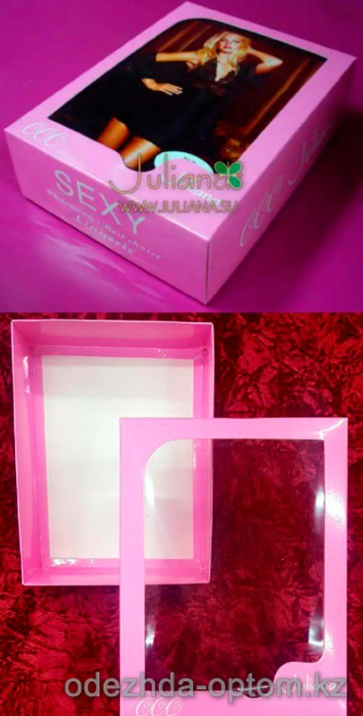 b5-018 Упаковочная коробка, 1 шт