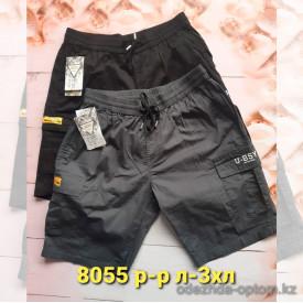 z4-8055 Мужские шорты, L-3XL, 1 пачка (5 шт)