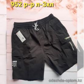 z4-952-1 Мужские шорты, L-3XL, 1 пачка (5 шт)