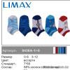 n6-8438A-1-0 Limax Носки детские, 1 пачка (12 пар)