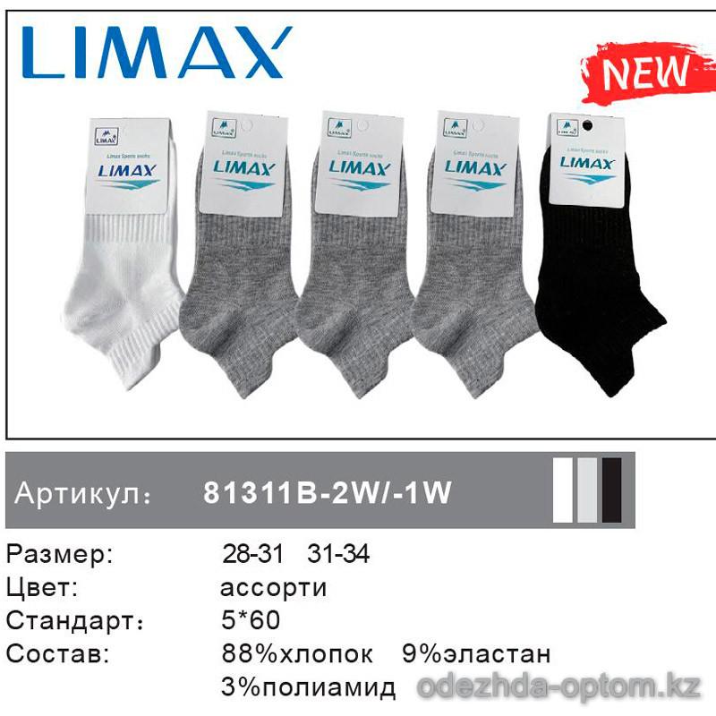 n6-81311b Limax Подростковые носки, 31-34, 1 пачка (12 пар)
