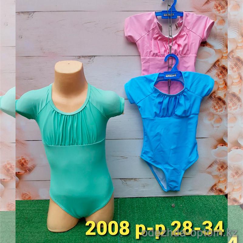 z4-2008 Купальник детский слитный, 28-34, 1 пачка (4 шт)