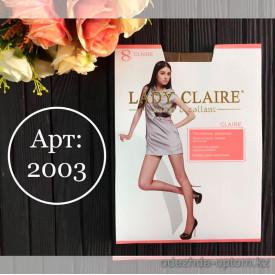 k1-2003 Эластичные тонкие колготки Lady Claire, 1 пачка (12 шт)