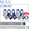 n1-81236a-4 Limax Детские носки, 22-25, 1 пачка (12 пар)