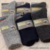 n6-2601 Osko Термо носки мужские, 41-47, шерсть, 1 пачка (12 пар)