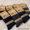 n6-2615 Osko Термо носки мужские, 41-47, шерсть, 1 пачка (12 пар)