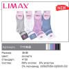 n6-71186b Limax Подростковые носки, 35-38, 1 пачка (12 пар)