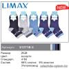 n6-81271b-3 Limax Детские носки, 25-28, 1 пачка (12 пар)