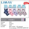 n6-81283b-2 Limax Подростковые носки, 28-31, 1 пачка (12 пар)