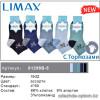n6-81299b-5 Limax Детские носки, 19-22, 1 пачка (12 пар)