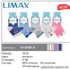 n6-81305b-6 Limax Детские носки, 16-19, 1 пачка (12 пар)