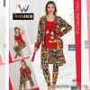 e1-2061 Miss WONDER life Комплект тройка женский домашней одежды: майка + штаны + халат, стандарт, 1 шт