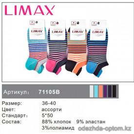 n6-71105 Limax Женские носки, 36-40, 1 пачка (12 пар)