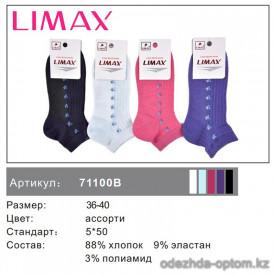 n6-71100 Limax Носки женские, 36-40, 1 пачка (12 пар)