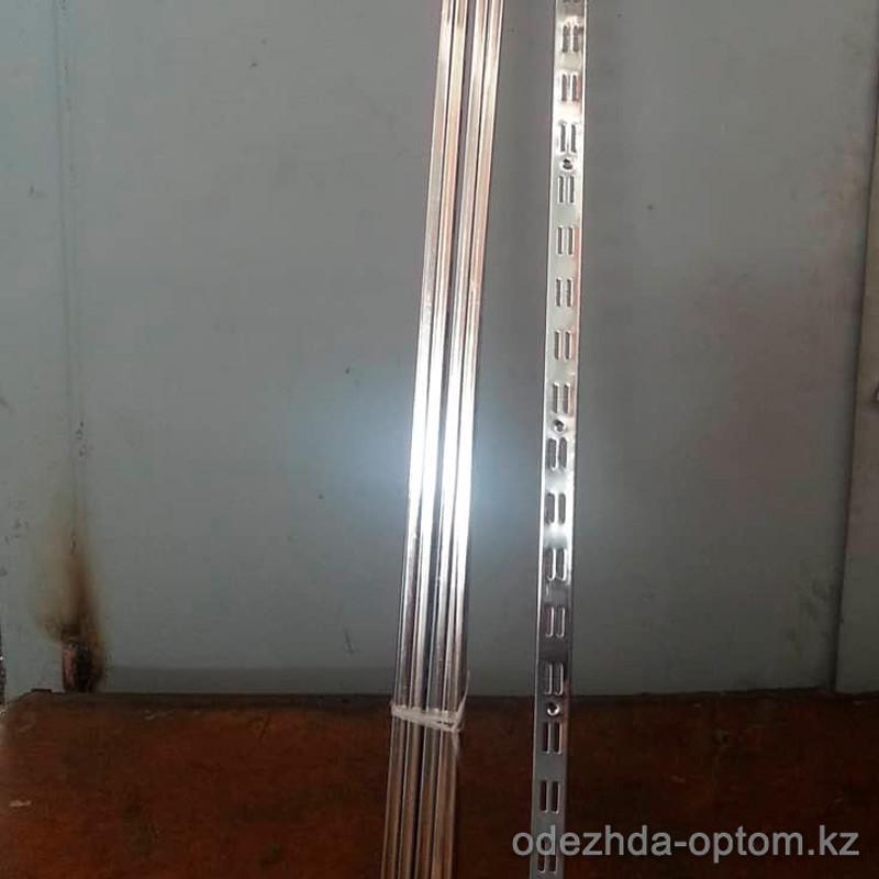 v1-786 Профиль металлический 2 м, хром, 1 шт