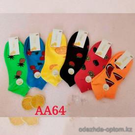 n4-aa64 Носки короткие женские, 36-39, 1 пачка (10 пар)