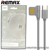 e3-rc-075a REMAX кабель Type-C, 1 шт