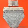 b9-2613 Dominant Трусики женские, S-L, 1 пачка (9 шт)
