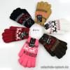 o1-a806-1 Подростковые перчатки, 7-13 лет, 1 пачка (12 пар)