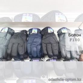 o1-f100 Мужские болоневые перчатки, 1 пачка (12 пар)