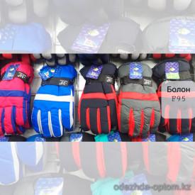 o1-f95 Детские болоневые перчатки, 1 пачка (12 пар)