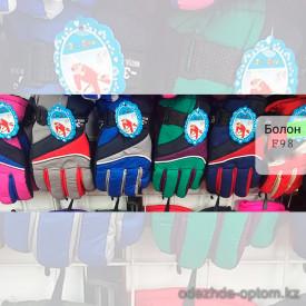 o1-f98 Детские болоневые перчатки, 1 пачка (12 пар)