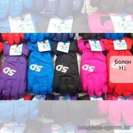 o1-h1 Детские болоневые перчатки, 1 пачка (12 пар)