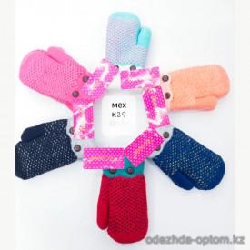 o1-k29 Детские варежки, 4-8 лет, 1 пачка (12 пар)