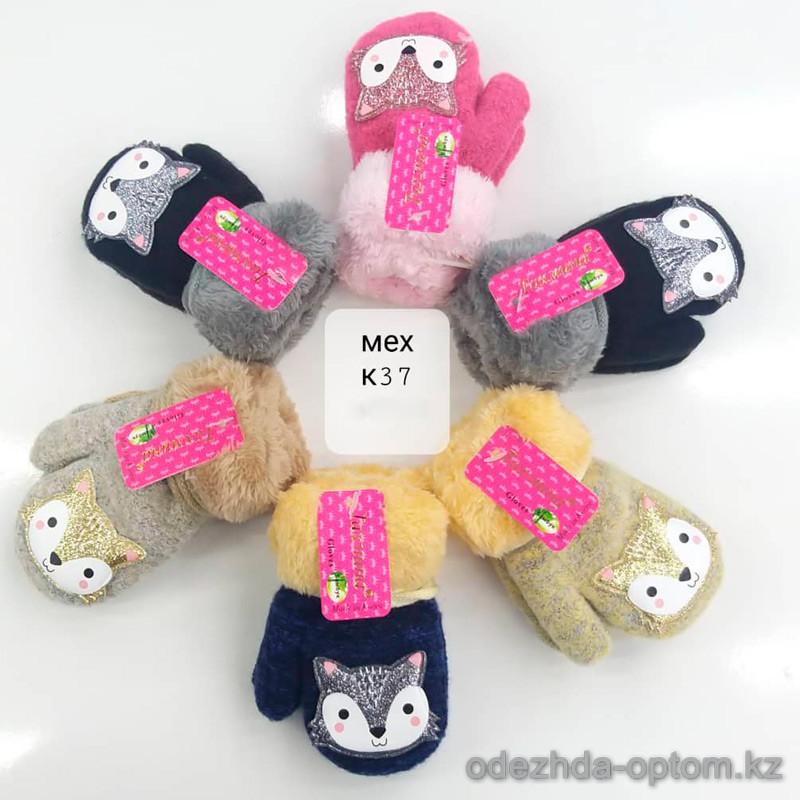 o1-k37 Детские варежки, 2-6 лет, 1 пачка (12 пар)