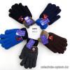 o1-r63-1 Детские перчатки, 7-13 лет, 1 пачка (12 пар)