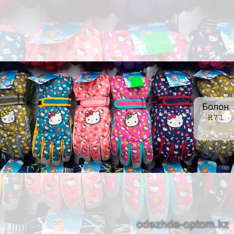 o1-r71 Детские болоневые перчатки, 1 пачка (10 пар)