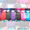 o1-r74 Детские болоневые перчатки, 1 пачка (10 пар)