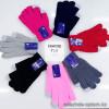 o1-t18 Подростковые перчатки, 5-10 лет, 1 пачка (12 пар)