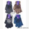 o1-t628 Детские перчатки, 3-7 лет, 1 пачка (12 пар)