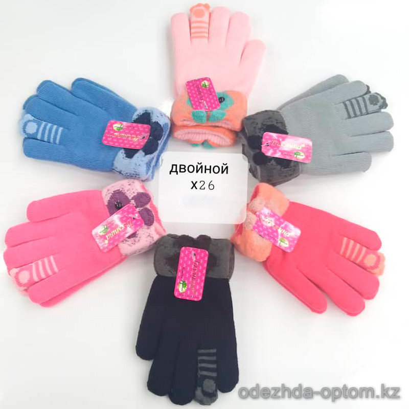 o1-x26 Детские перчатки, 5-10 лет, 1 пачка (12 пар)
