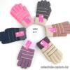 o1-x27-1 Детские перчатки, 5-10 лет, 1 пачка (12 пар)