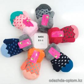 o1-x44 Детские варежки, 2-6 лет, 1 пачка (12 пар)