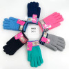 o1-x65 Детские перчатки, 5-10 лет, 1 пачка (12 пар)