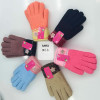 o1-x66 Детские перчатки, 4-8 лет, 1 пачка (12 пар)