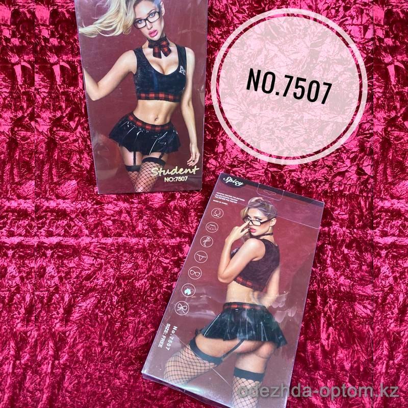 b5-7507 Spicy Комплект: костюм для ролевых игр Student, 1 шт