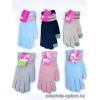 o1-K34 Подростковые перчатки, 7-12 лет, 1 пачка (12 пар)