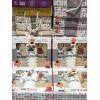 p2-119 Meteor Набор полотенец для детей, 3 в 1, 1 шт
