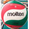 s1-032 Molten Волейбольный мяч, 1 шт